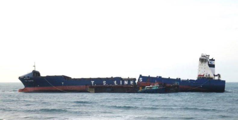 TS Taipei Soenen Ship Dismantling